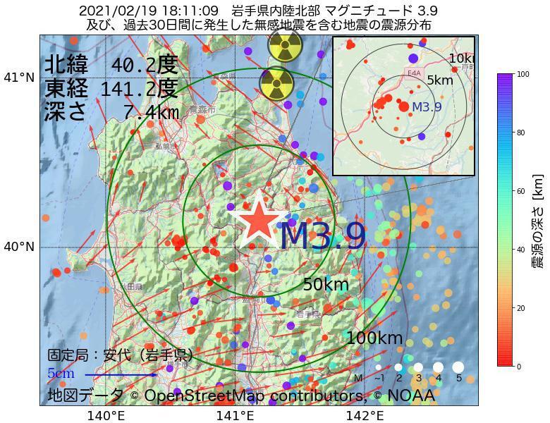 地震震源マップ:2021年02月19日 18時11分 岩手県内陸北部でM3.9の地震