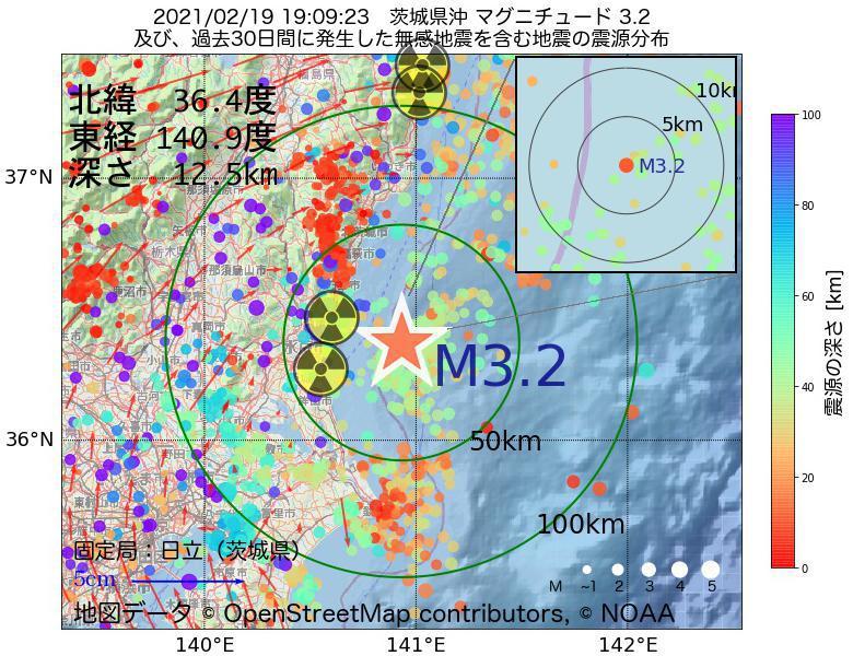 地震震源マップ:2021年02月19日 19時09分 茨城県沖でM3.2の地震