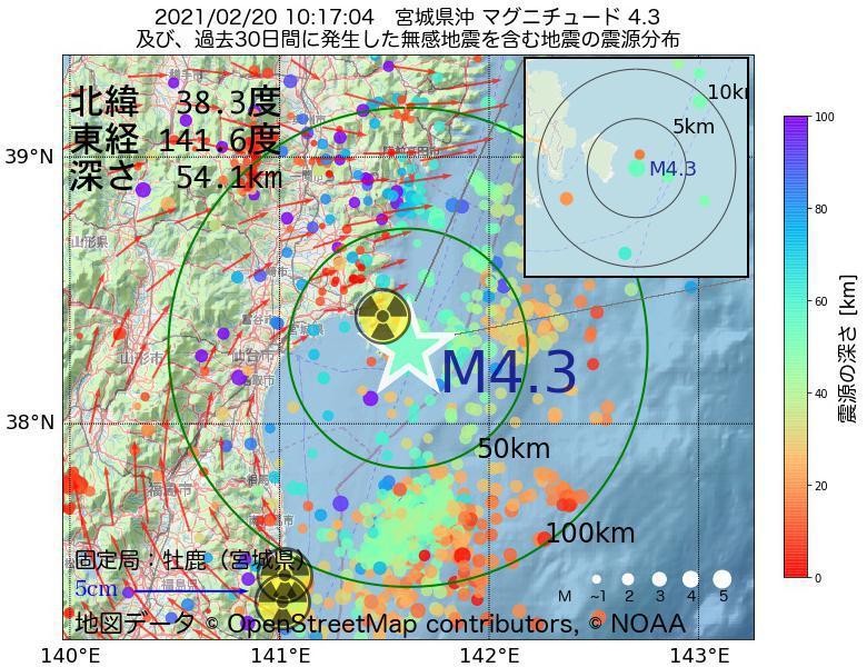 地震震源マップ:2021年02月20日 10時17分 宮城県沖でM4.3の地震