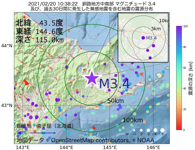 地震震源マップ:2021年02月20日 10時38分 釧路地方中南部でM3.4の地震