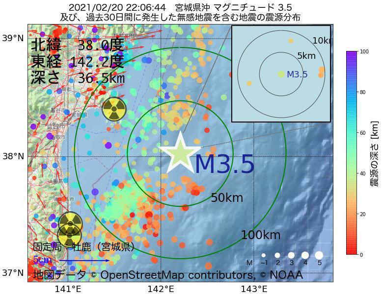 地震震源マップ:2021年02月20日 22時06分 宮城県沖でM3.5の地震