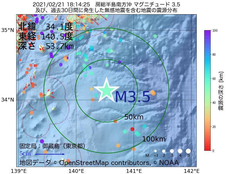 地震震源マップ:2021年02月21日 18時14分 房総半島南方沖でM3.5の地震