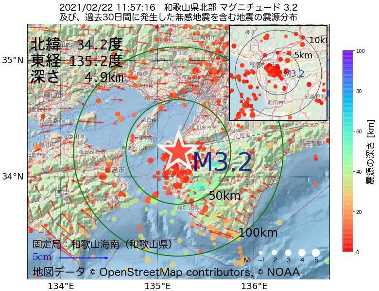 地震震源マップ:2021年02月22日 11時57分 和歌山県北部でM3.2の地震