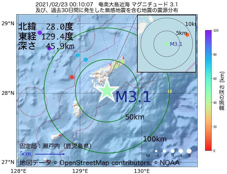 地震震源マップ:2021年02月23日 00時10分 奄美大島近海でM3.1の地震
