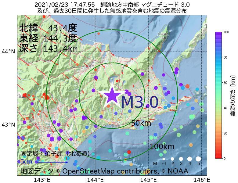 地震震源マップ:2021年02月23日 17時47分 釧路地方中南部でM3.0の地震