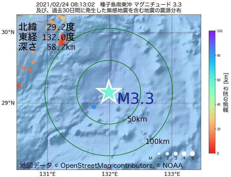地震震源マップ:2021年02月24日 08時13分 種子島南東沖でM3.3の地震