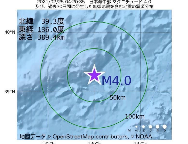 地震震源マップ:2021年02月25日 04時20分 日本海中部でM4.0の地震