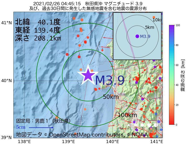 地震震源マップ:2021年02月26日 04時45分 秋田県沖でM3.9の地震