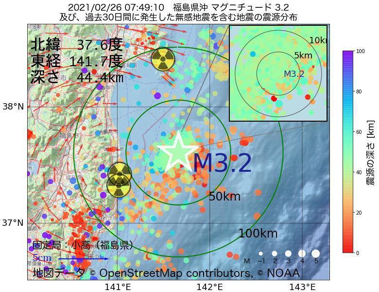 地震震源マップ:2021年02月26日 07時49分 福島県沖でM3.2の地震