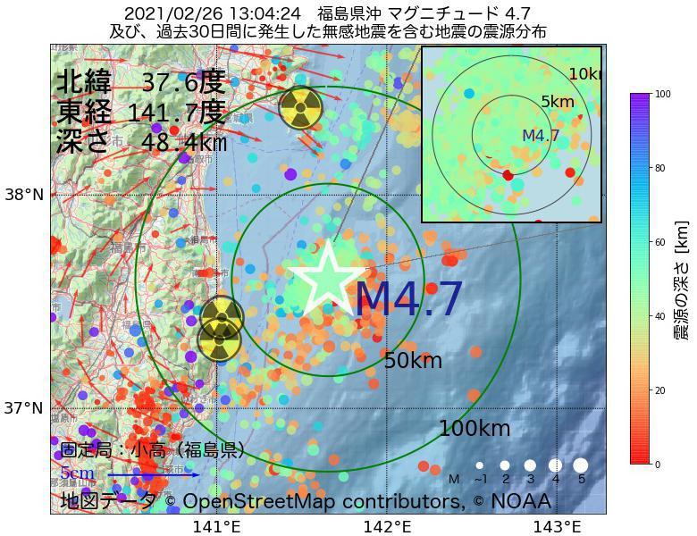 地震震源マップ:2021年02月26日 13時04分 福島県沖でM4.7の地震