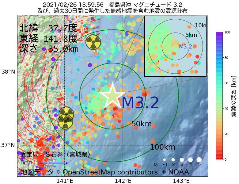 地震震源マップ:2021年02月26日 13時59分 福島県沖でM3.2の地震