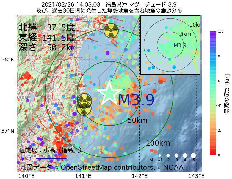 地震震源マップ:2021年02月26日 14時03分 福島県沖でM3.9の地震
