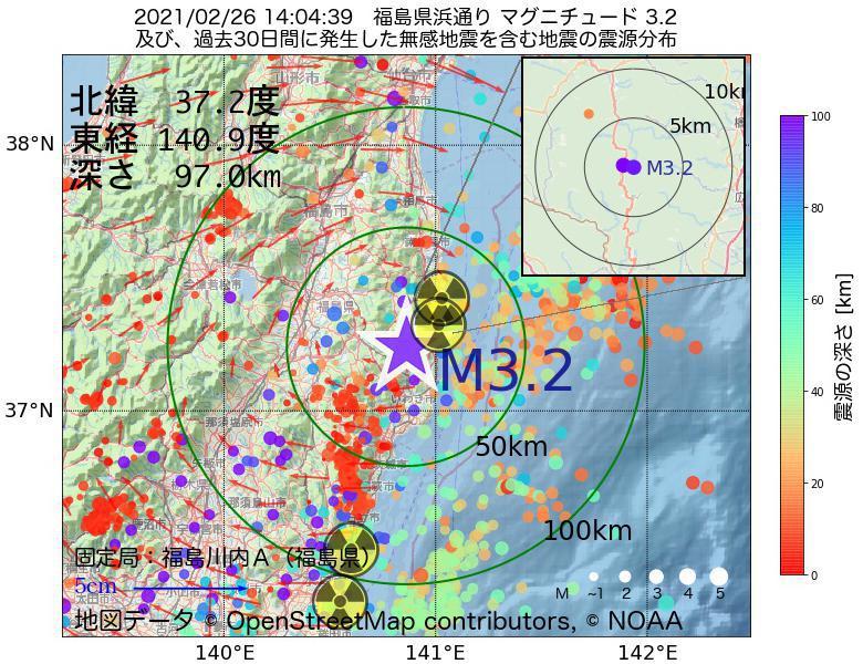 地震震源マップ:2021年02月26日 14時04分 福島県浜通りでM3.2の地震