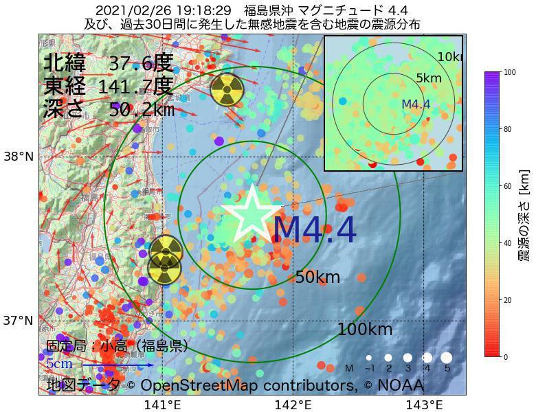 地震震源マップ:2021年02月26日 19時18分 福島県沖でM4.4の地震