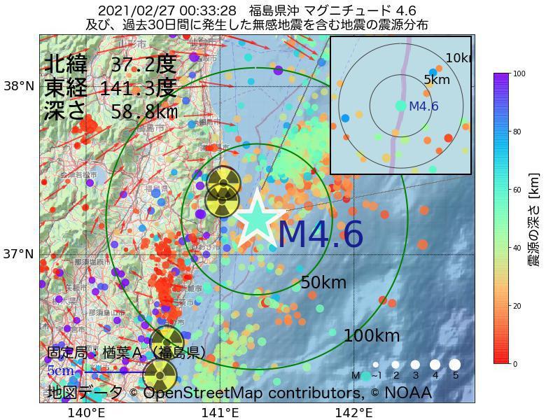 地震震源マップ:2021年02月27日 00時33分 福島県沖でM4.6の地震