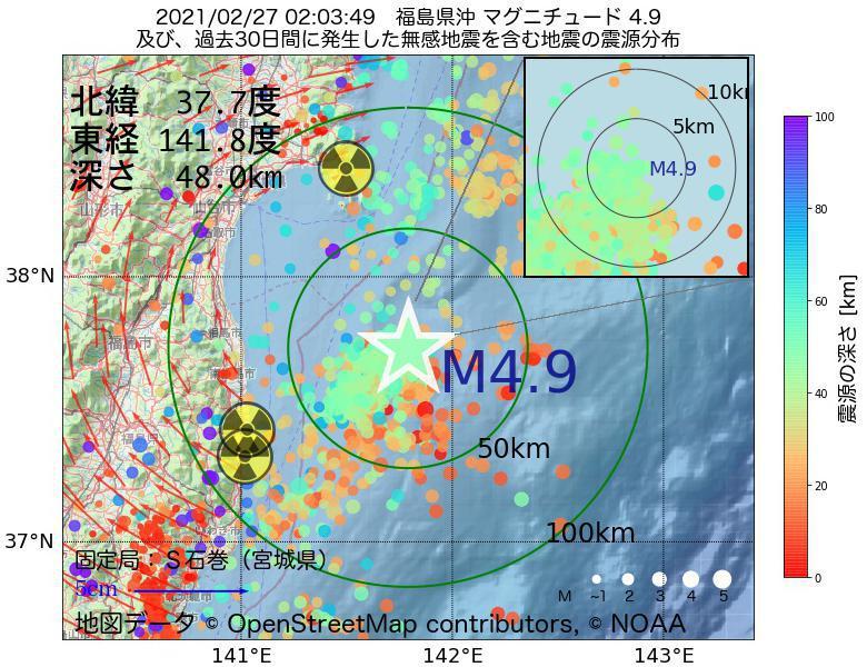 地震震源マップ:2021年02月27日 02時03分 福島県沖でM4.9の地震
