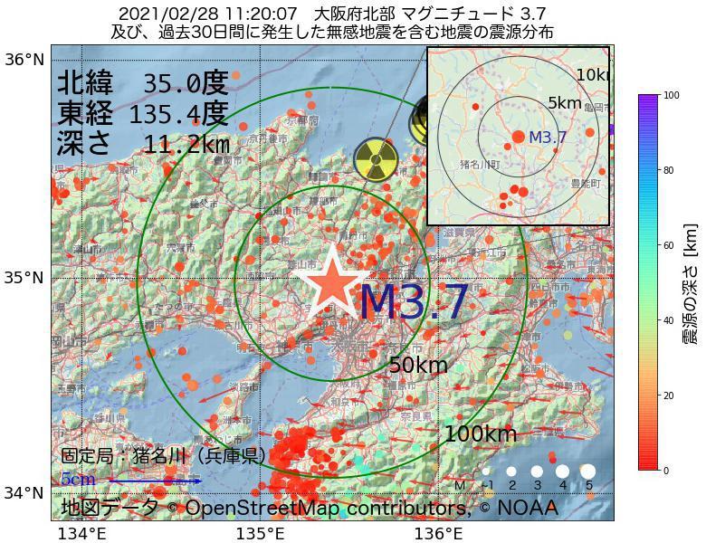 地震震源マップ:2021年02月28日 11時20分 大阪府北部でM3.7の地震