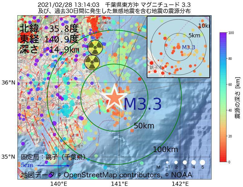地震震源マップ:2021年02月28日 13時14分 千葉県東方沖でM3.3の地震
