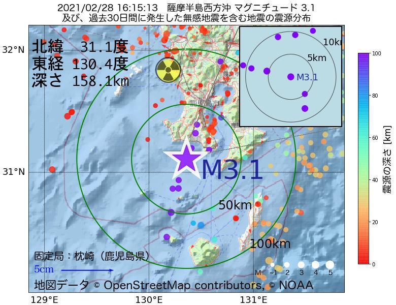 地震震源マップ:2021年02月28日 16時15分 薩摩半島西方沖でM3.1の地震