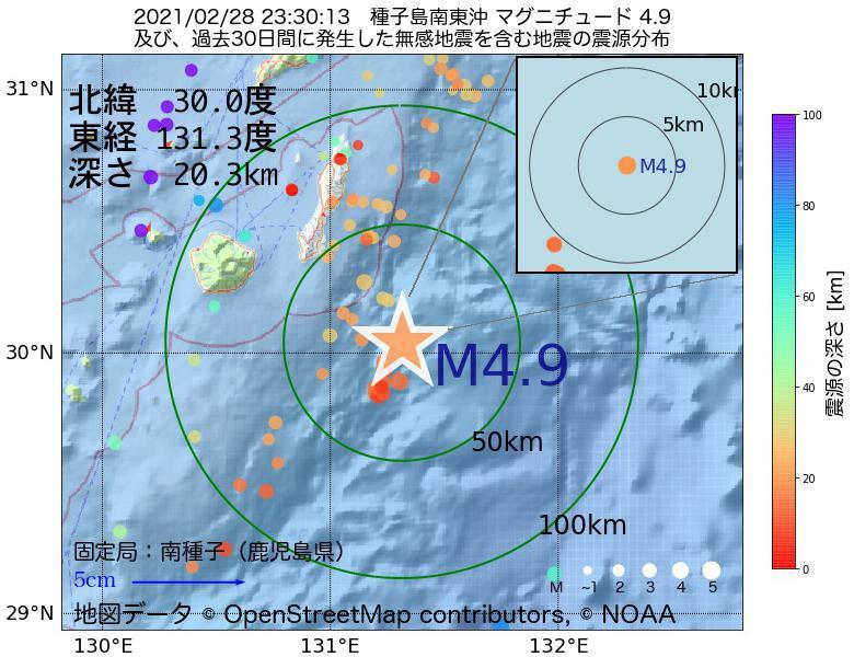 地震震源マップ:2021年02月28日 23時30分 種子島南東沖でM4.9の地震