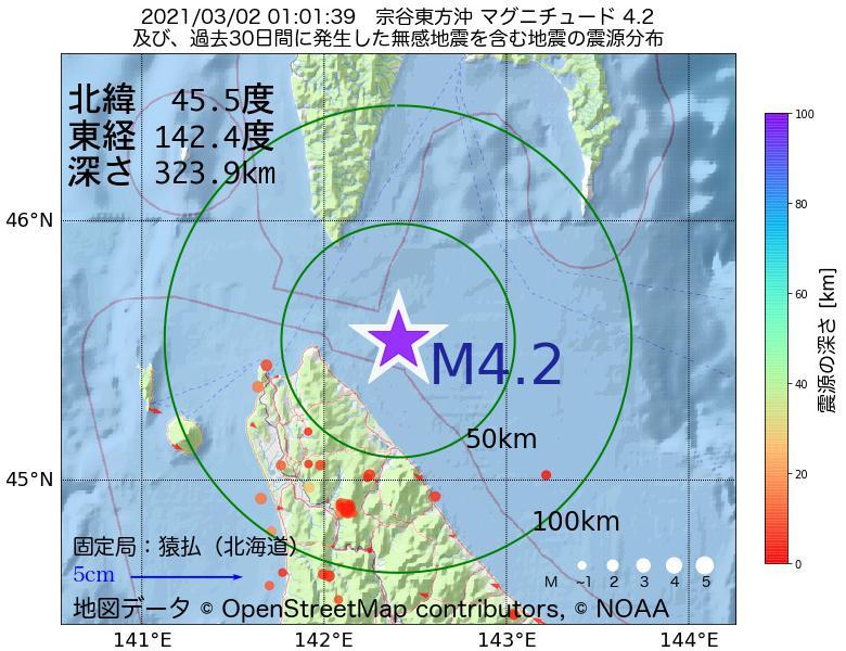 地震震源マップ:2021年03月02日 01時01分 宗谷東方沖でM4.2の地震