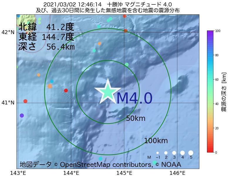 地震震源マップ:2021年03月02日 12時46分 十勝沖でM4.0の地震