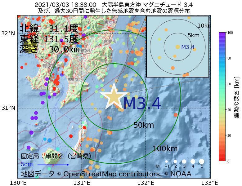 地震震源マップ:2021年03月03日 18時38分 大隅半島東方沖でM3.4の地震