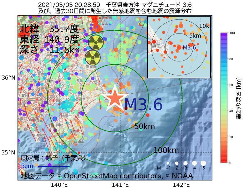 地震震源マップ:2021年03月03日 20時28分 千葉県東方沖でM3.6の地震