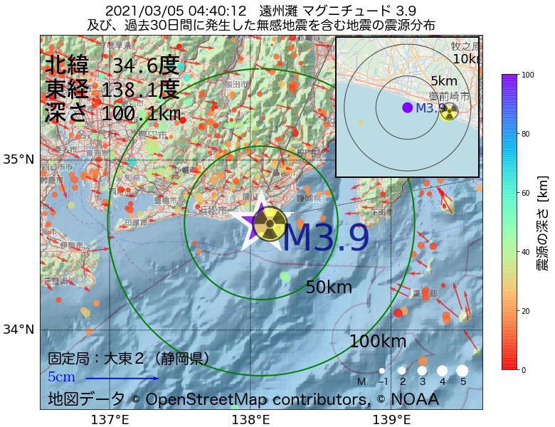 地震震源マップ:2021年03月05日 04時40分 遠州灘でM3.9の地震
