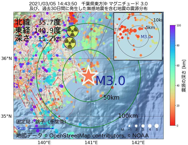 地震震源マップ:2021年03月05日 14時43分 千葉県東方沖でM3.0の地震