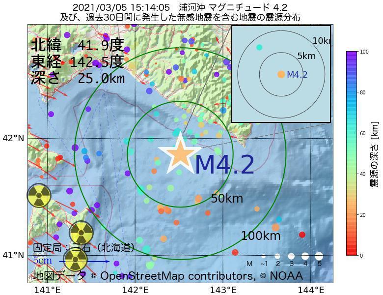 地震震源マップ:2021年03月05日 15時14分 浦河沖でM4.2の地震