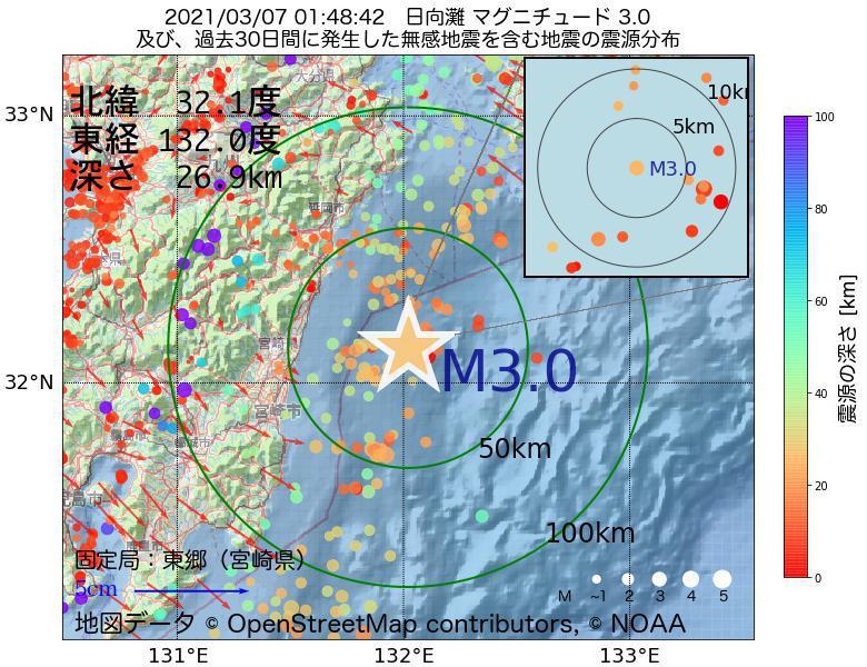 地震震源マップ:2021年03月07日 01時48分 日向灘でM3.0の地震