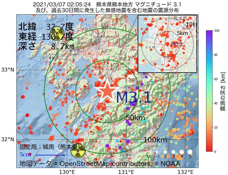 地震震源マップ:2021年03月07日 02時05分 熊本県熊本地方でM3.1の地震