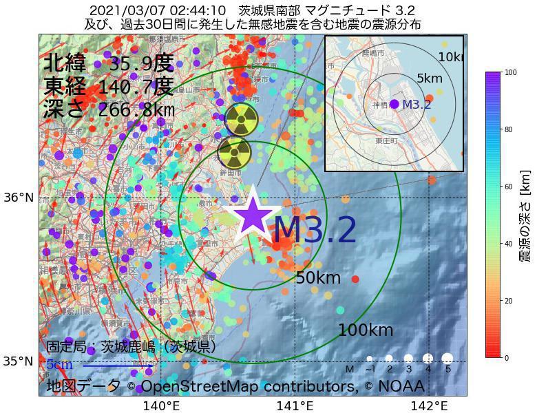 地震震源マップ:2021年03月07日 02時44分 茨城県南部でM3.2の地震
