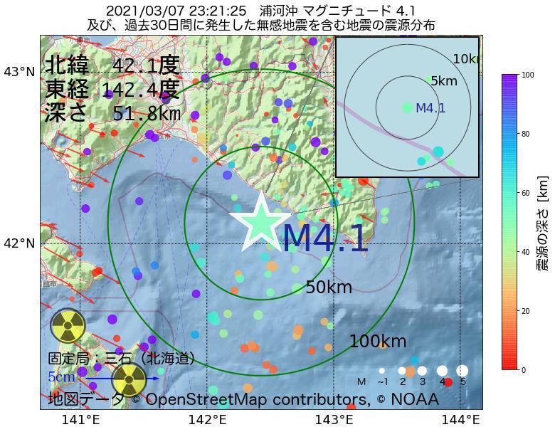 地震震源マップ:2021年03月07日 23時21分 浦河沖でM4.1の地震