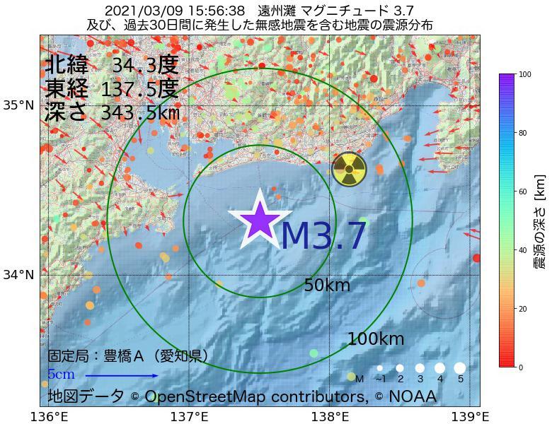地震震源マップ:2021年03月09日 15時56分 遠州灘でM3.7の地震