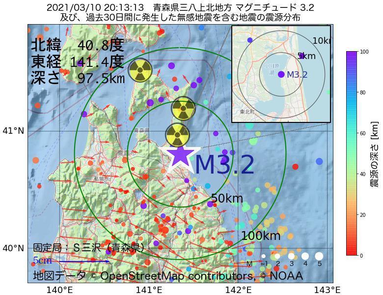 地震震源マップ:2021年03月10日 20時13分 青森県三八上北地方でM3.2の地震
