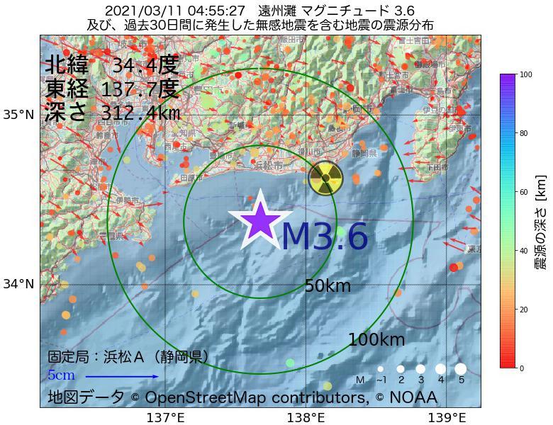 地震震源マップ:2021年03月11日 04時55分 遠州灘でM3.6の地震