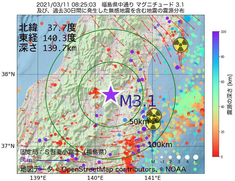 地震震源マップ:2021年03月11日 08時25分 福島県中通りでM3.1の地震