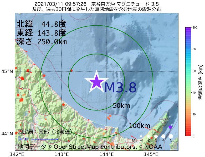 地震震源マップ:2021年03月11日 09時57分 宗谷東方沖でM3.8の地震