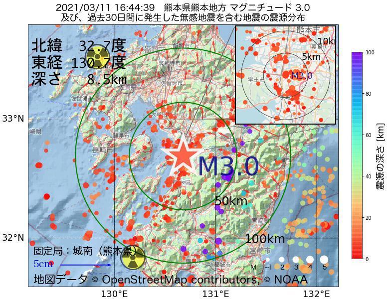 地震震源マップ:2021年03月11日 16時44分 熊本県熊本地方でM3.0の地震