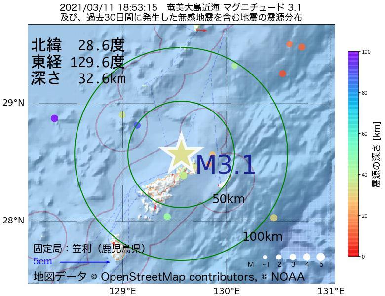 地震震源マップ:2021年03月11日 18時53分 奄美大島近海でM3.1の地震