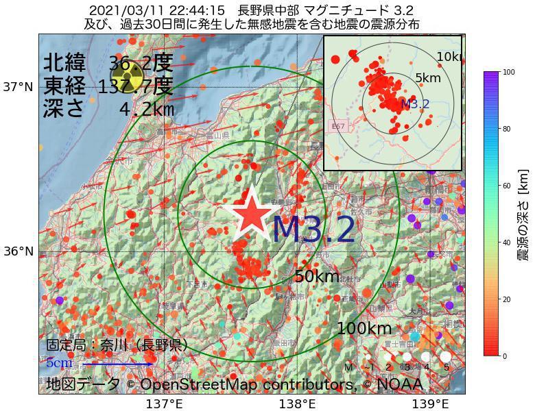 地震震源マップ:2021年03月11日 22時44分 長野県中部でM3.2の地震