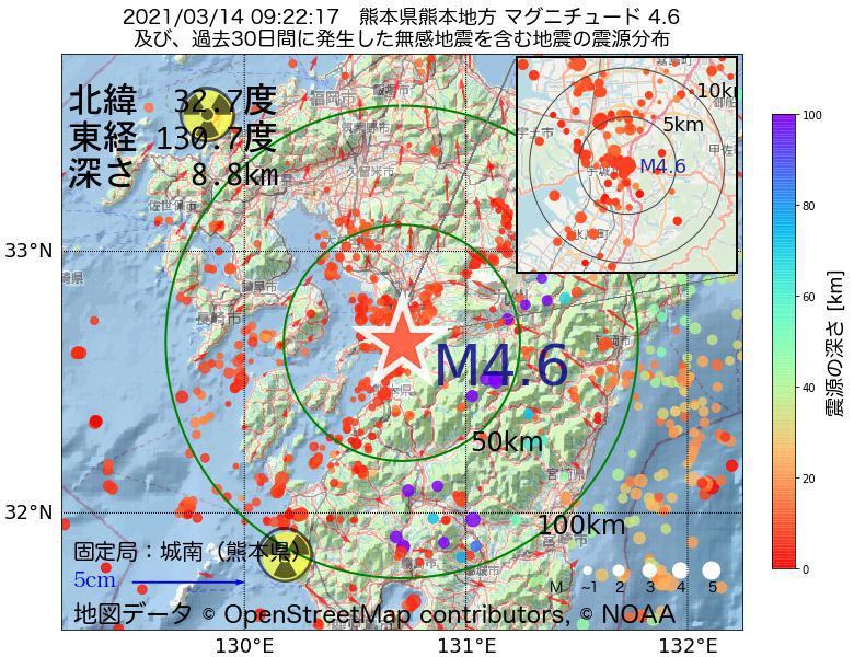 地震震源マップ:2021年03月14日 09時22分 熊本県熊本地方でM4.6の地震