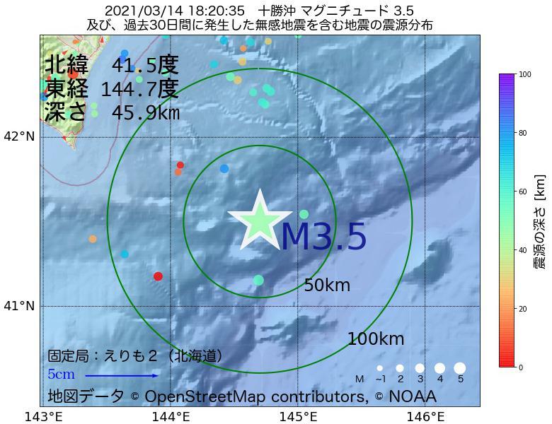 地震震源マップ:2021年03月14日 18時20分 十勝沖でM3.5の地震