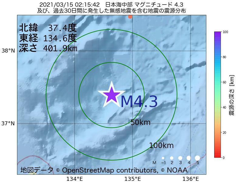 地震震源マップ:2021年03月15日 02時15分 日本海中部でM4.3の地震