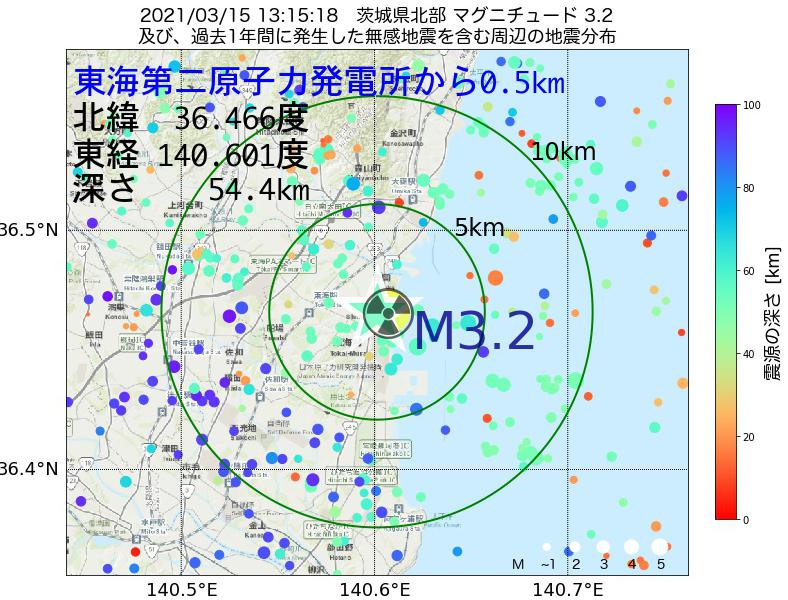 地震震源マップ:東海第二原子力発電所から0.5km地点でM3.2の地震が発生しました