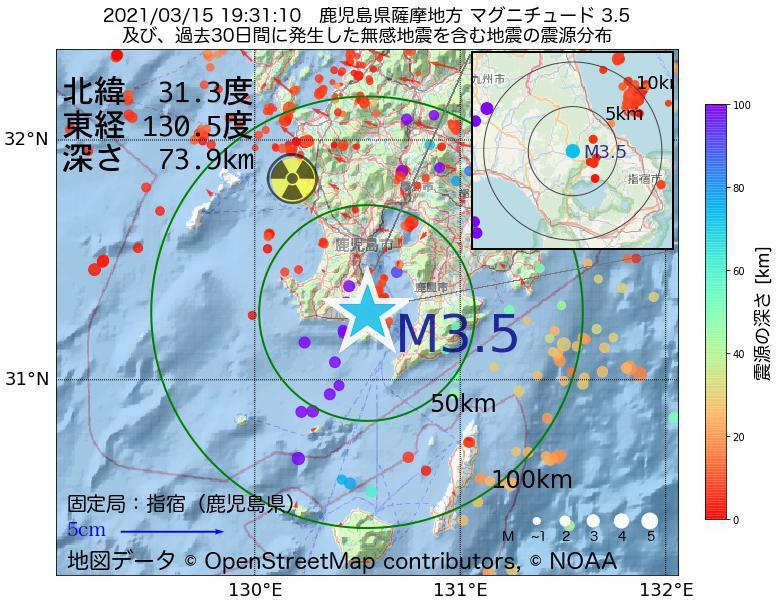 地震震源マップ:2021年03月15日 19時31分 鹿児島県薩摩地方でM3.5の地震