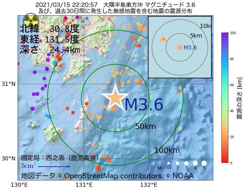 地震震源マップ:2021年03月15日 22時20分 大隅半島東方沖でM3.6の地震