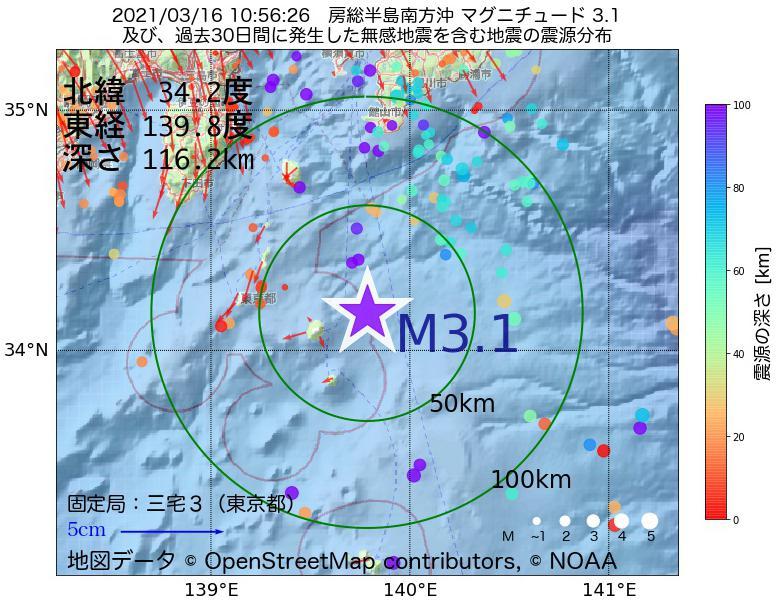 地震震源マップ:2021年03月16日 10時56分 房総半島南方沖でM3.1の地震